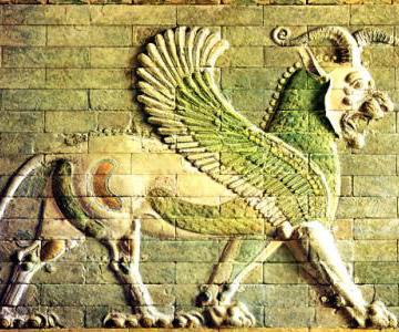 Mesopotamian Icon